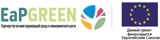 EaPGREEN_Partner Logo_Top_RUS